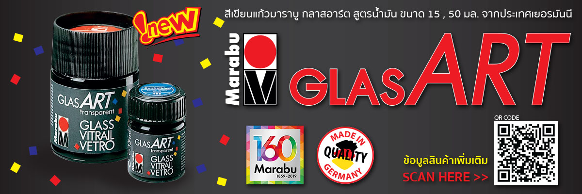 MB Glasart